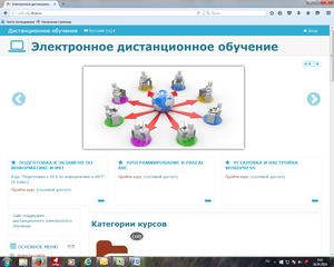 Картинка к материалу: «В Северном образовательном округе подведены итоги окружного конкурса сайтов»