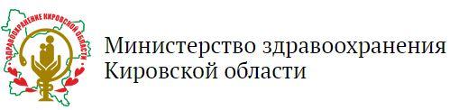 Слободская ЦРБ